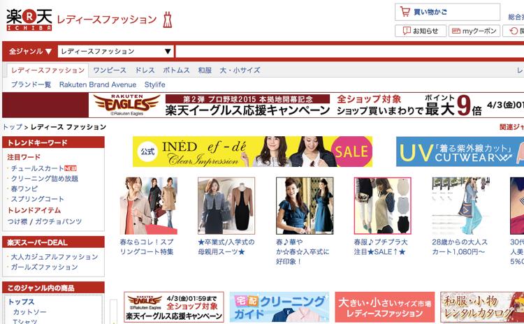 Read more about the article Tìm hiểu về xu hướng thiết kế website thương mại điện tử ở Nhật Bản